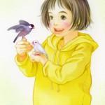 dickey-bird