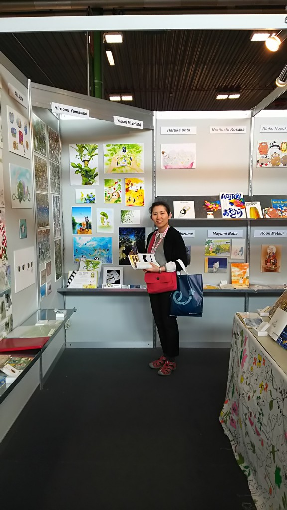 Bologna Children's Book Fair, April 4-7, 2016
